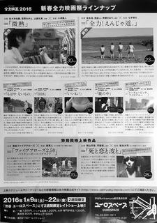 chirashi_u.jpg